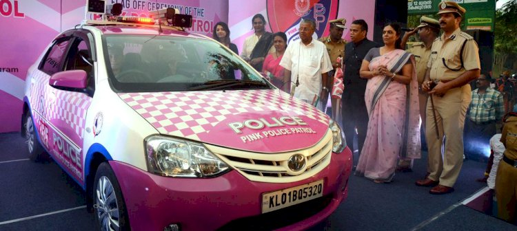 Kerala's 'Pink Protection' project to prevent crimes against women launched