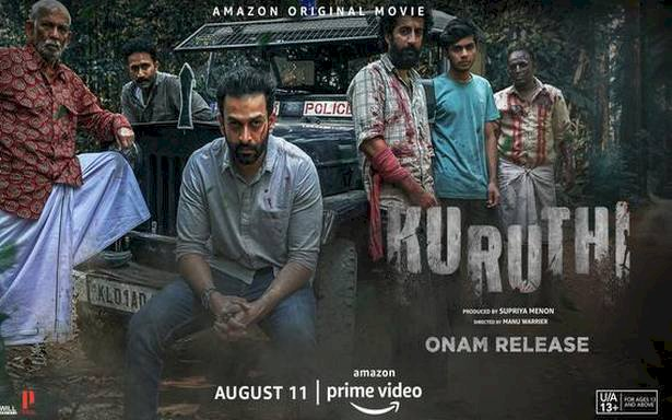 Prithviraj's 'Kuruthi' to have digital release