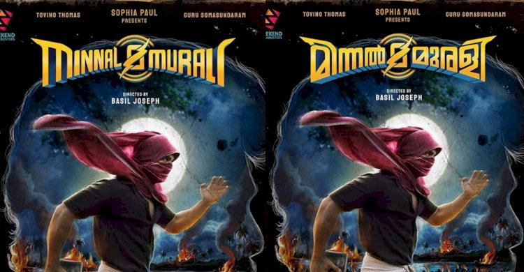 'Minnal Murali' to release on Dec 25