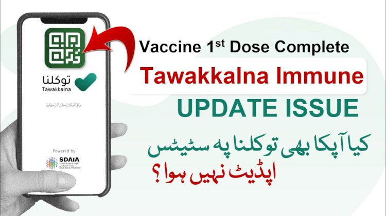 Tawakkalna new update reduces first dose immune status period from 180 to 90 days